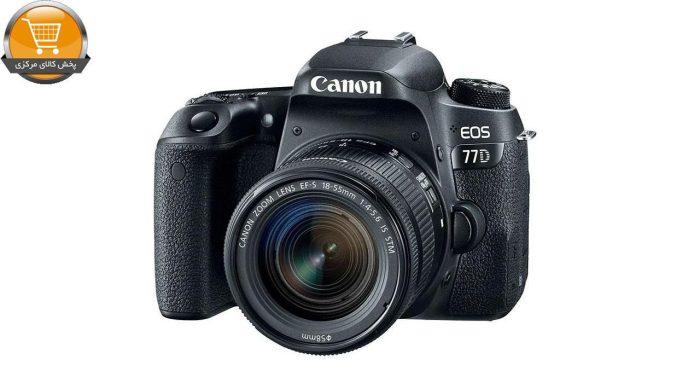 دوربین دیجیتال کانن مدل EOS 77D به همراه لنز 18-55 میلی متر STM | پخش کالای مرکزی
