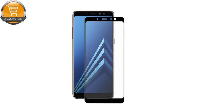 محافظ صفحه نمایش تمپرد مدل فول چسب مناسب برای گوشی موبایل سامسونگ Galaxy A8 2018 | پخش کالای مرکزی