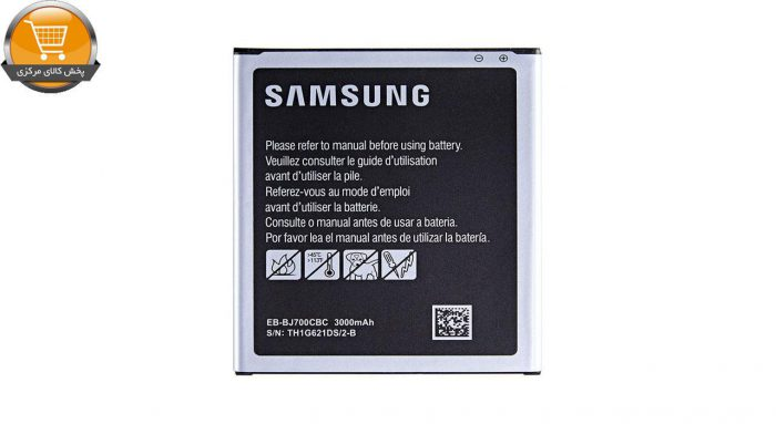 باتری موبایل مدل EB-BJ700CBC ظرفیت 3000 میلی آمپر ساعت مناسب برای گوشی موبایل سامسونگ Galaxy J7 2015 | پخش کالای مرکزی