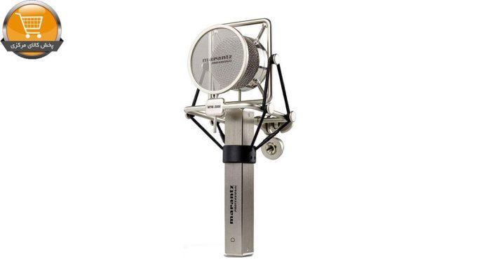 میکروفون کاندنسر استودیویی مرنتز مدل MPM 3000 | پخش کالای مرکزی