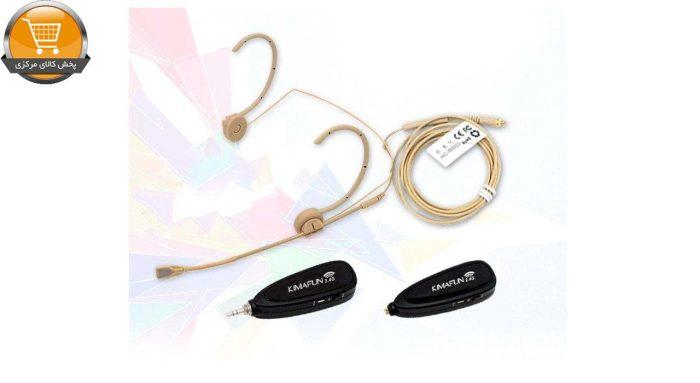میکروفون بی سیم کیمافون مدل KM-G160 | پخش کالای مرکزی