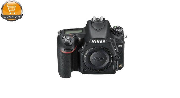 دوربین دیجیتال نیکون مدل D750 بدنه تنها   پخش کالای مرکزی