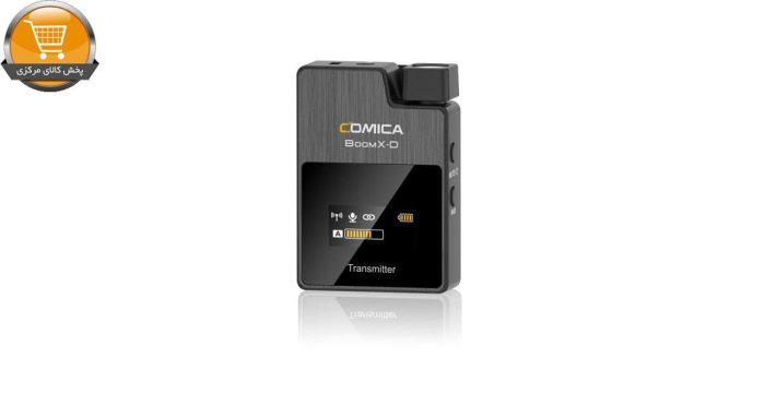 فرستنده میکروفون کامیکا مدل BoomX-D TX | پخش کالای مرکزی