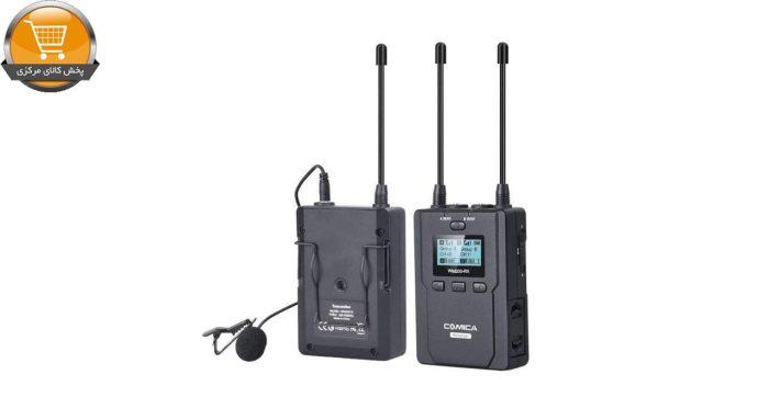 میکروفون بی سیم کامیکا مدل CVM-WM200C | پخش کالای مرکزی