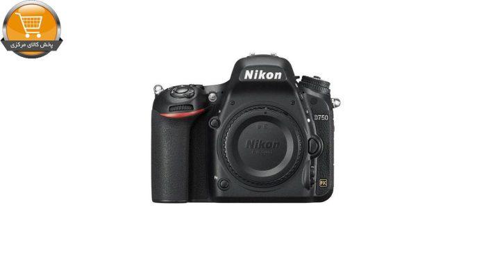 دوربین دیجیتال نیکون مدل D750 بدنه تنها | پخش کالای مرکزی