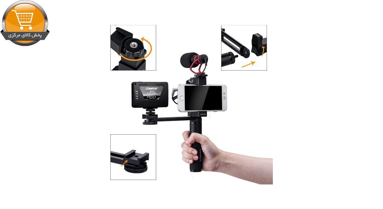 پایه نگهدارنده گوشی موبایل کامیکا مدل CVM-R3 | پخش کالای مرکزی