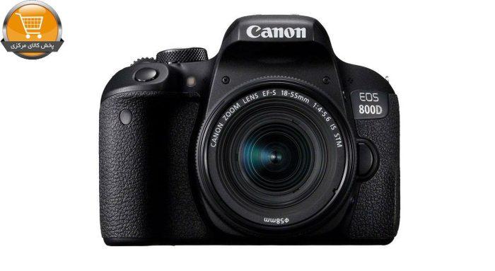 دوربین دیجیتال کانن مدل EOS 800D به همراه لنز 18-55 میلی متر IS STM | پخش کالای مرکزی