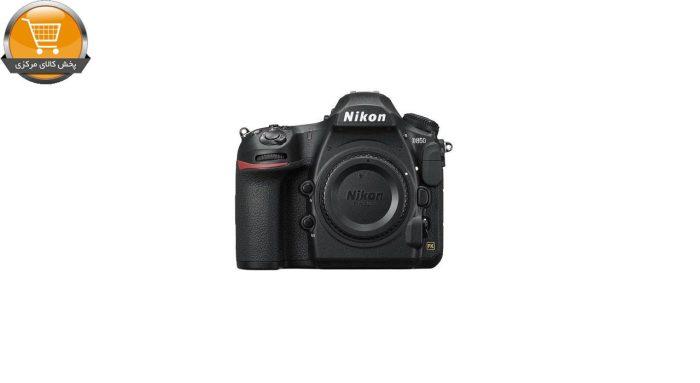 دوربین دیجیتال نیکون مدل D850 بدون لنز | پخش کالای مرکزی
