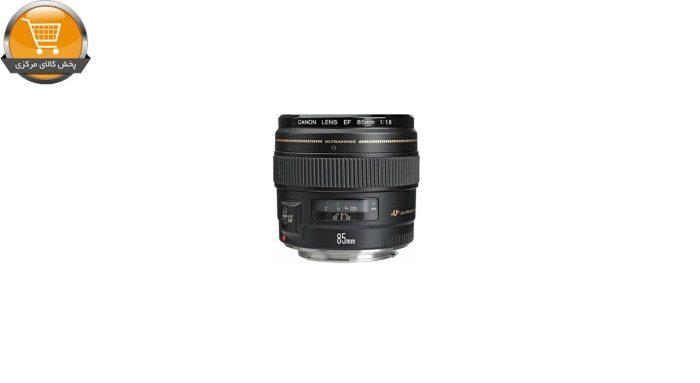 لنز کانن EF 85mm F/1.8 USM | پخش کالای مرکزی