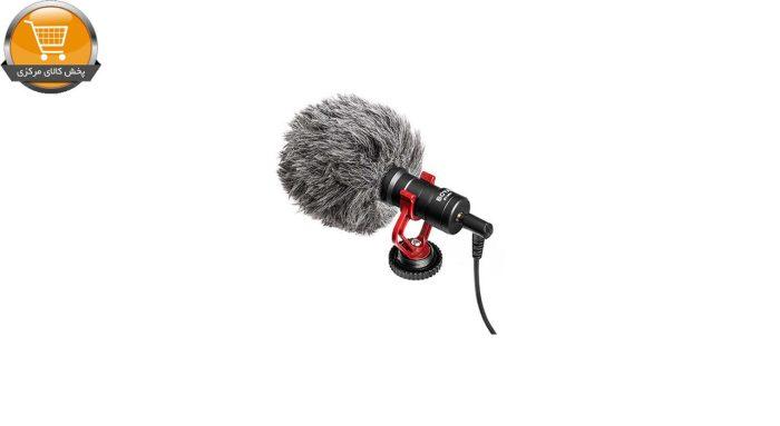 میکروفون کاردیود بویا مدل BY-MM1 | پخش کالای مرکزی