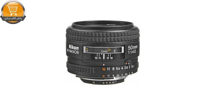 لنز نیکون مدل 50mm f/1.4D | پخش کالای مرکزی