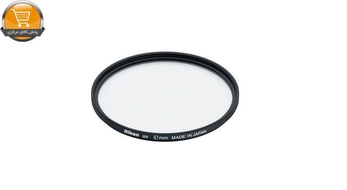 فیلتر لنز مدل UV 67mm NC Filter | پخش کالای مرکزی