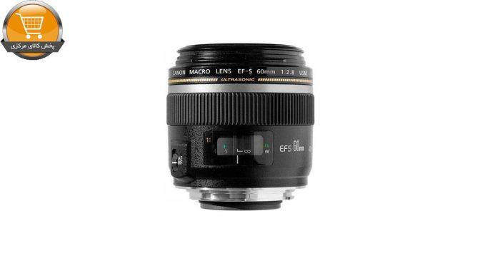 لنز کانن مدل EF-S 60mm f/2.8 Macro USM | پخش کالای مرکزی