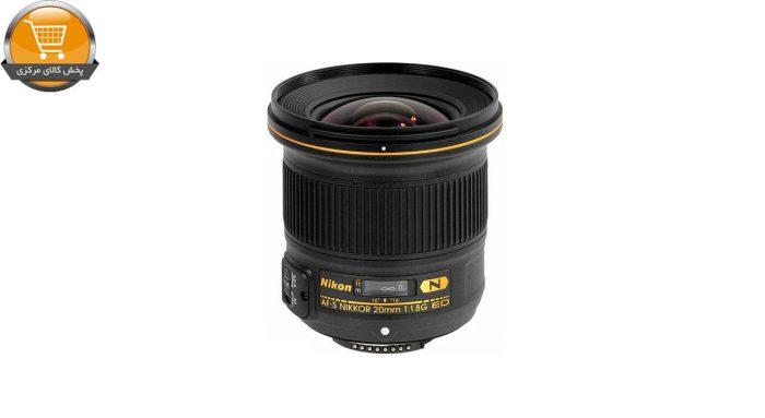لنز دوربین نیکون مدل AF-S Nikkor 20mm f/1.8G ED | پخش کالای مرکزی