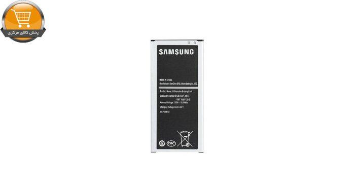 باتری موبایل مدل Galaxy J5 2016 با ظرفیت 3100mAh مناسب برای گوشی موبایل سامسونگ Galaxy J5 2016 | پخش کالای مرکزی