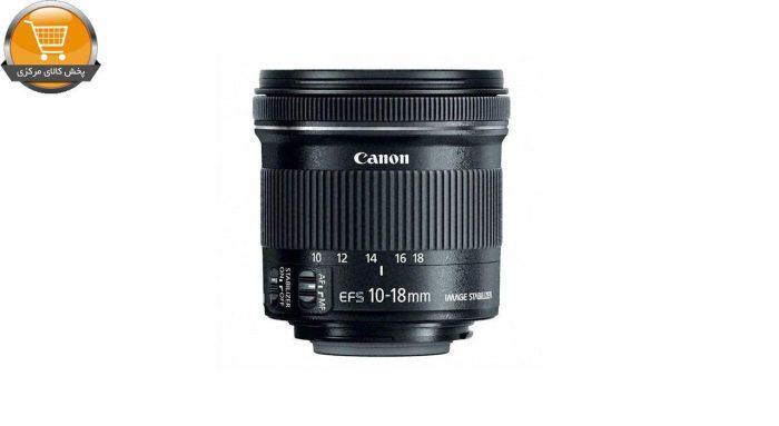 لنز کانن EF-S 10-18mm F4.5-5.6 IS STM   پخش کالای مرکزی