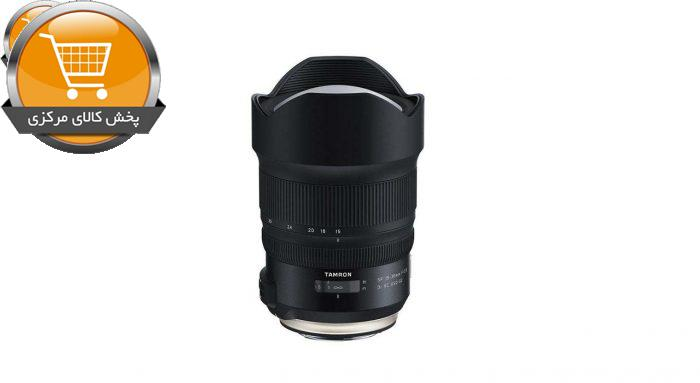 لنز تامرون مدل SP 15-30mm F/2.8 Di VC USD G2 مناسب برای دوربین های کانن | پخش کالای مرکزی