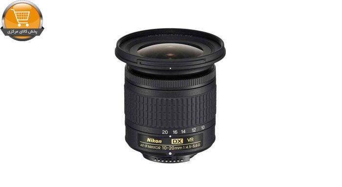 لنز نیکون مدل AF-P DX NIKKOR 10-20mm f/4.5-5.6G VR For Nikon Cameras Lens | پخش کالای مرکزی