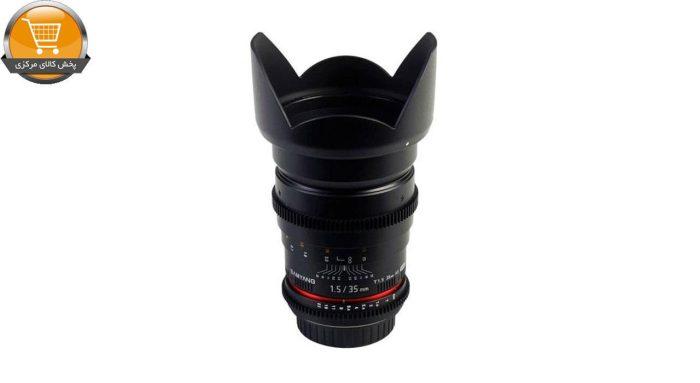 لنز سامیانگ 35mm T1.5 AS UMC VDSLR Canon | پخش کالای مرکزی