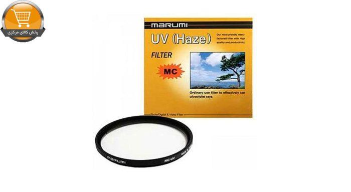 فیلتر مارومی MC UV 77mm | پخش کالای مرکزی