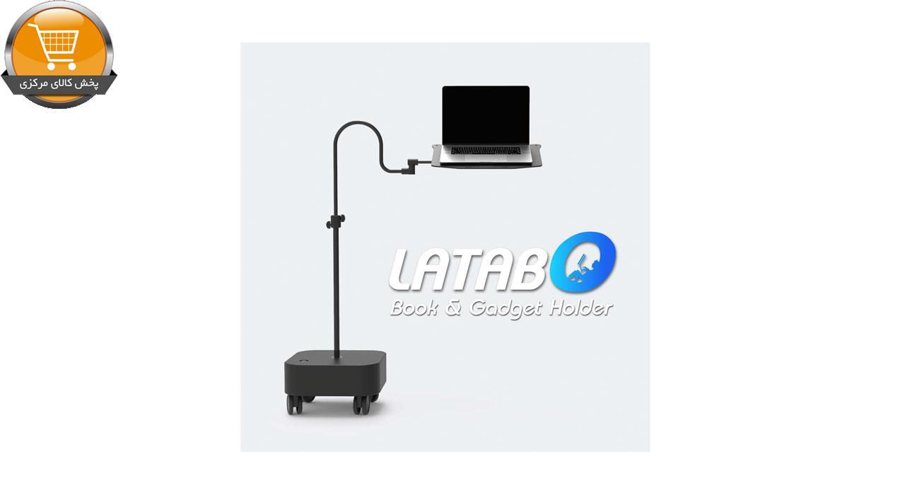 پایه نگهدارنده چند کاره لاتابو مدل L1 | پخش کالای مرکزی