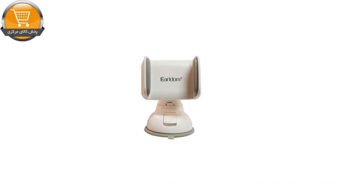 پایه نگهدارنده گوشی موبایل ارلدام مدل EH-02 | پخش کالای مرکزی