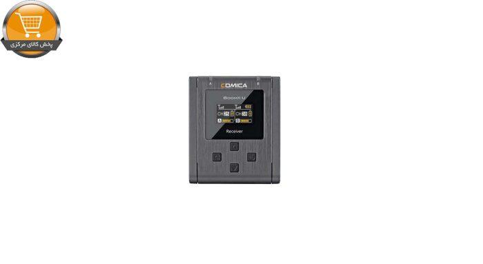 ست میکروفن بی سیم کامیکا مدل BoomX-U U2 | پخش کالای مرکزی