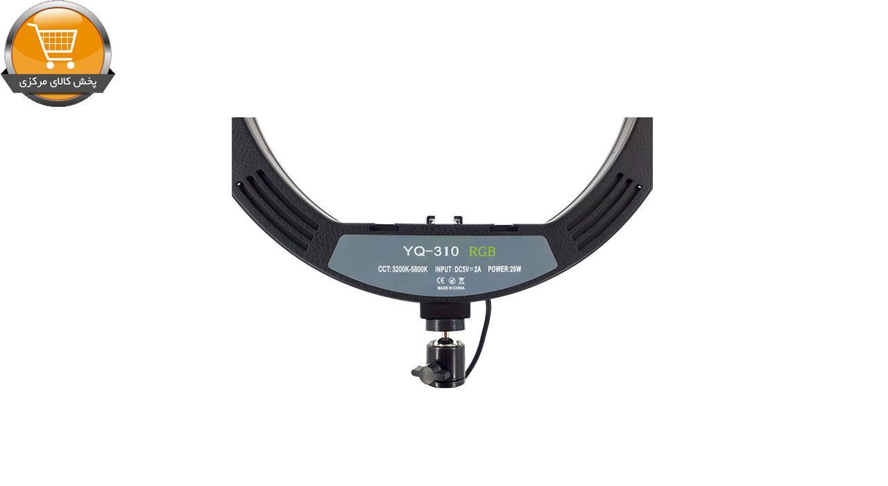 رینگ لایت مدل YQ-310 | پخش کالای مرکزی