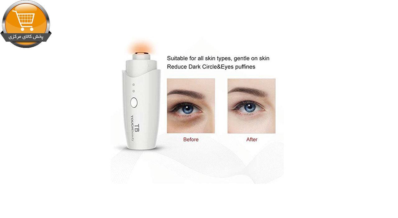 دستگاه سونیک چشم از بین برنده پف و سیاهی زیر چشم تاچ بیوتی مدل TB1188   پخش کالای مرکزی