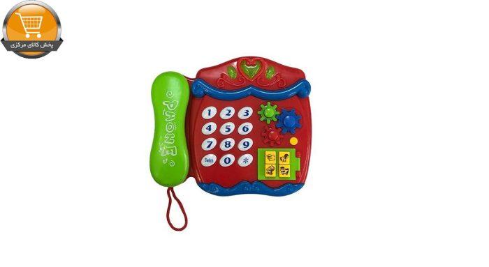 اسباب بازی آموزشی تویز لند مدل تلفن | پخش کالای مرکزی
