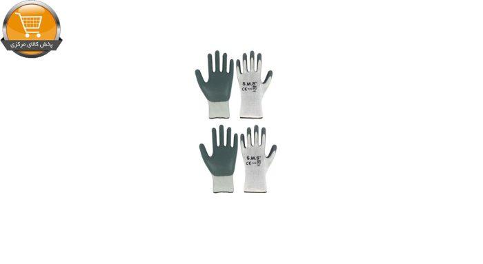 دستکش ایمنی اس ام اس مدل 10XL بسته 2 عددی | پخش کالای مرکزی