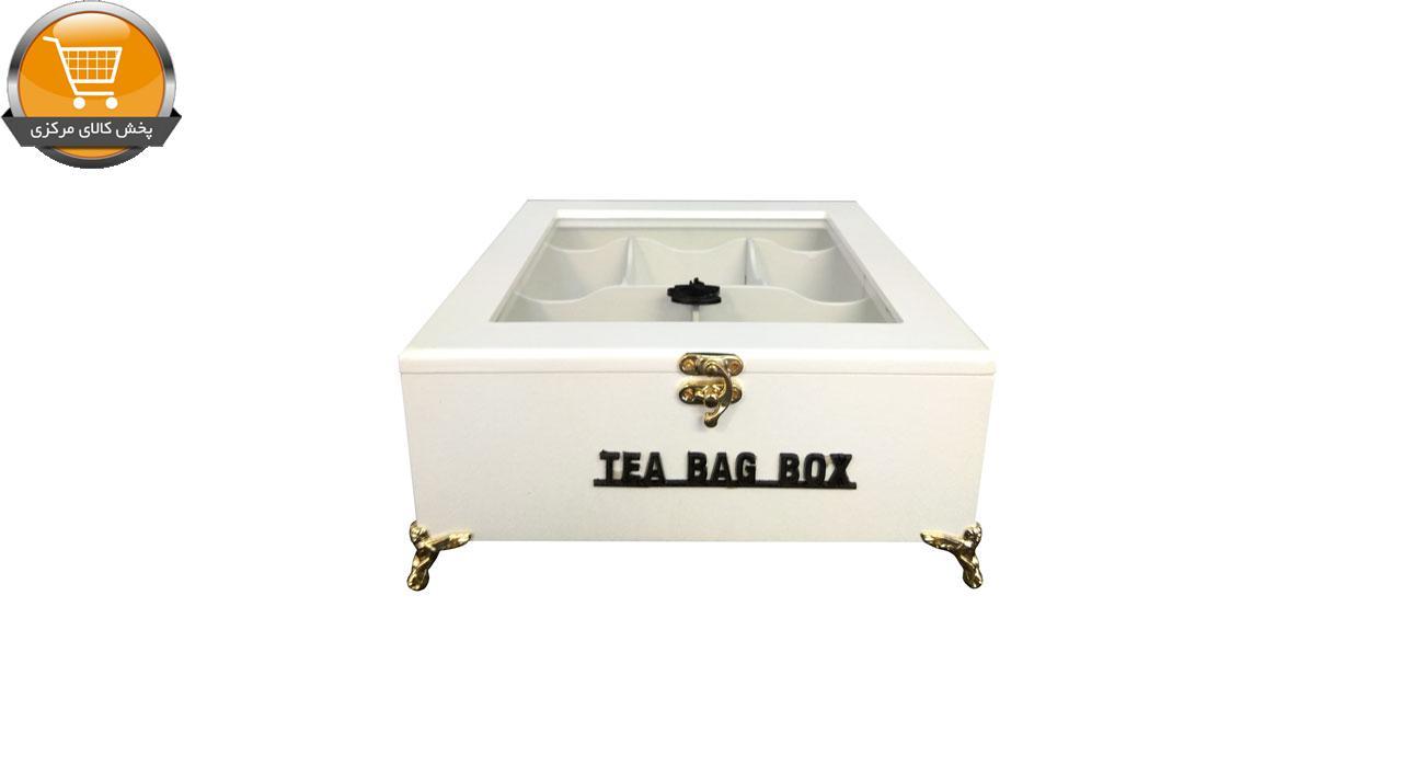 جعبه چای کیسه ای مدل 0202 | پخش کالای مرکزی