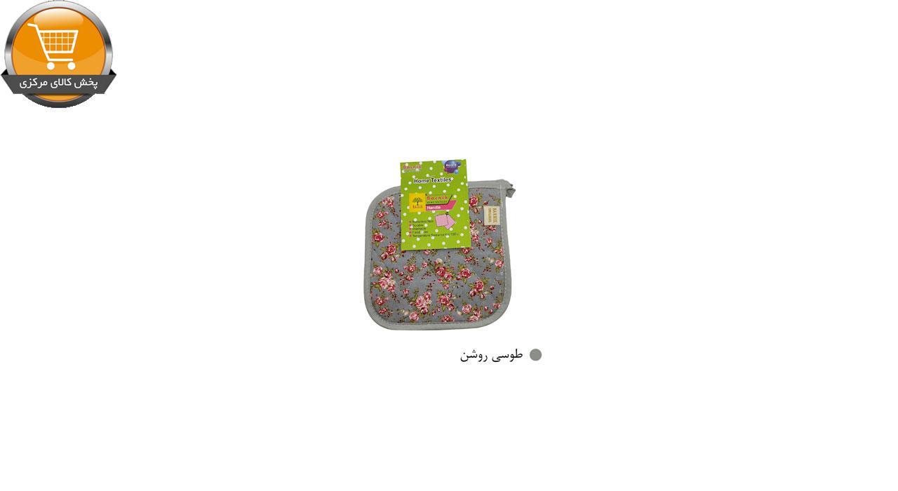 دستگیره آشپزخانه برنیک مدل ro433 بسته 2 عددی | پخش کالای مرکزی