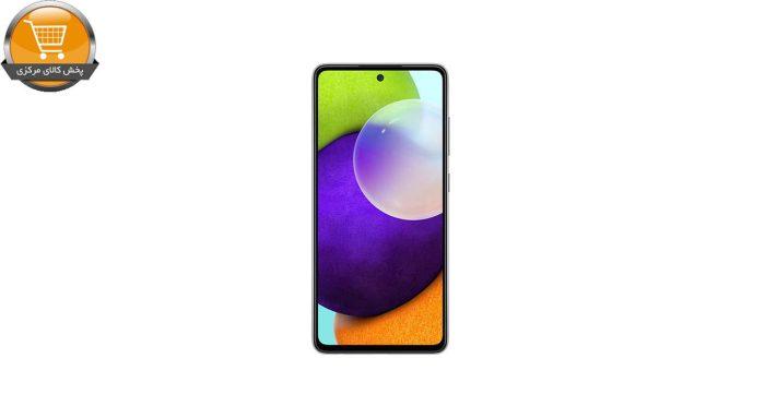 گوشی موبایل سامسونگ مدل A52 5G SM-A526B/DS دو سیمکارت ظرفیت 128 گیگابایت و رم 8 گیگابایت | پخش کالا مرکزی