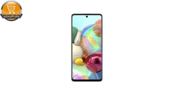 گوشی موبایل سامسونگ مدل Galaxy A71 SM-A715F/DS دو سیمکارت ظرفیت 128 گیگابایت و رم 8 گیگابایت | پخش کالا مرکزی