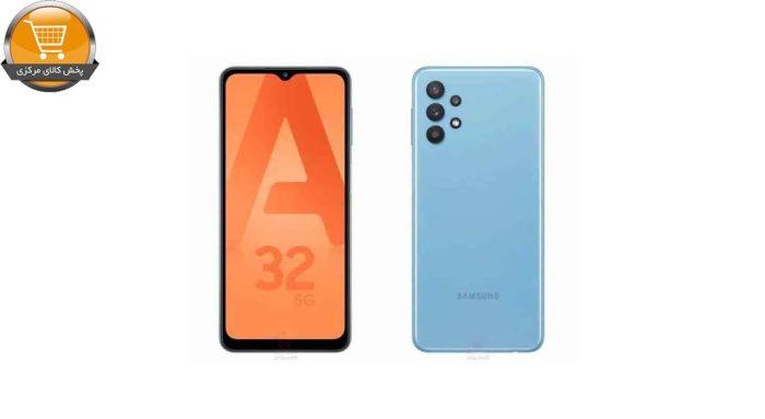 گوشی موبایل سامسونگ مدل Galaxy A32 5G SM-A326B/DS دو سیمکارت ظرفیت 128 گیگابایت و رم 6 گیگابایت | پخش کالا مرکزی