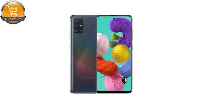 گوشی موبایل سامسونگ مدل Galaxy A51 SM-A515F/DSN دو سیم کارت ظرفیت 128گیگابایت | پخش کالا مرکزی