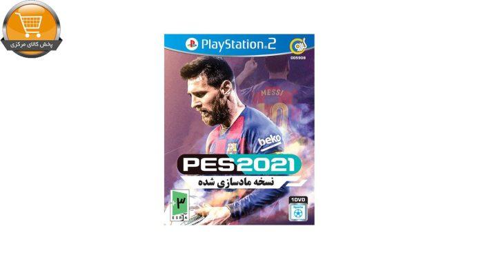 بازی PES 2021 مخصوص PS2 نشر گردو | پخش کالای مرکزی