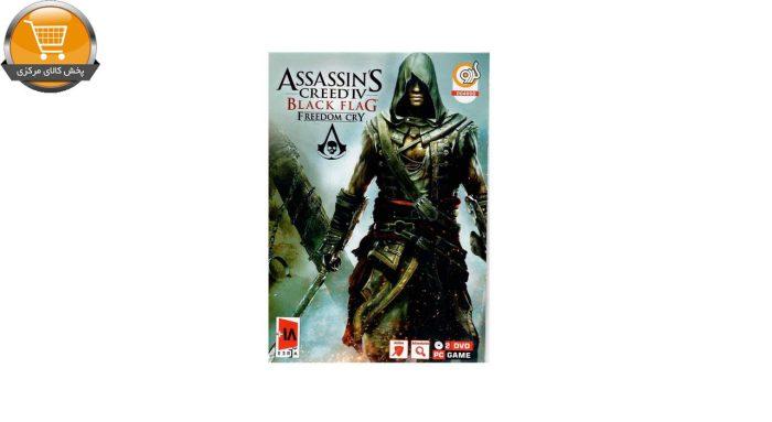 بازی کامپیوتری Assassins Creed IV Black Flag مخصوص PC | پخش کالای مرکزی