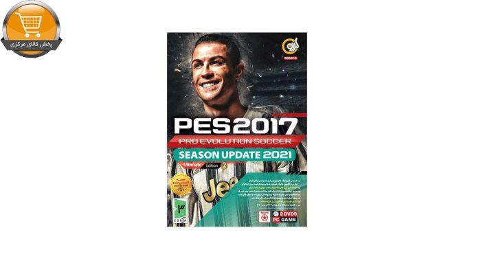 بازی PES 2017 Ultimate 2 Update 2021 مخصوص PC نشر گردو | پخش کالای مرکزی