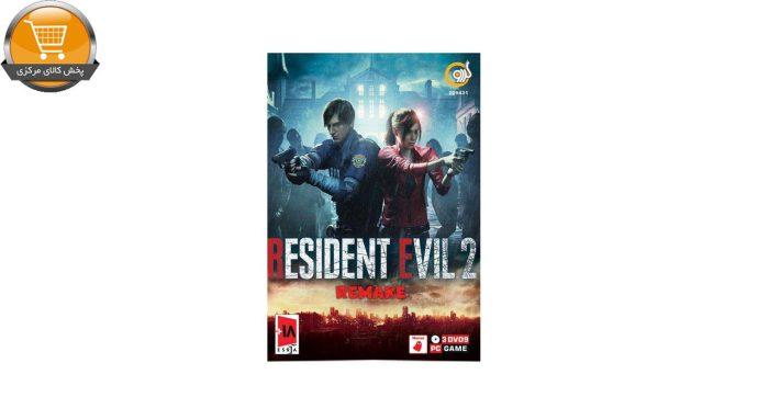 بازی Resident Evil 2 Remake مخصوص PC نشر گردو | پخش کالای مرکزی