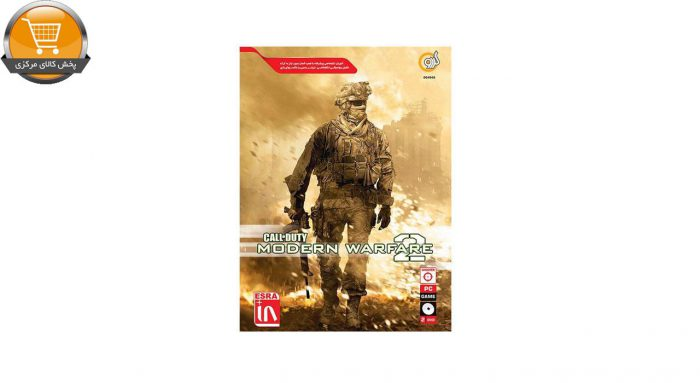 بازی Call Of Duty Modern Wafare 2 مخصوص PC | پخش کالای مرکزی