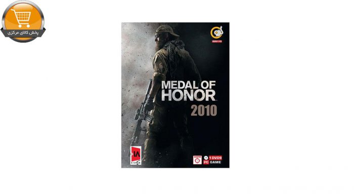 بازی Medal Of Honor 2010 مخصوص PC | پخش کالای مرکزی