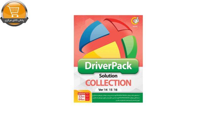 مجموعه نرم افزار DriverPack Solution Collection نشر گردو | پخش کالای مرکزی