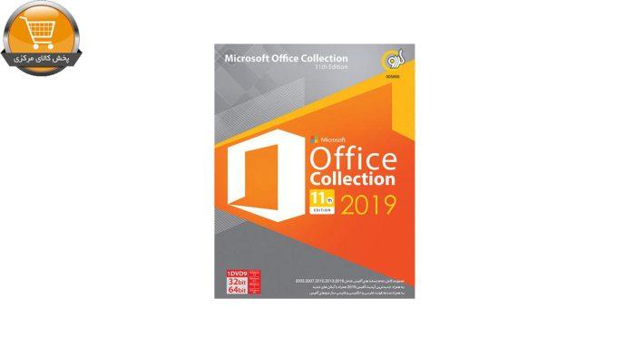 مجموعه نرم افزاری Office Collection 2019 نشر گردو | پخش کالای مرکزی