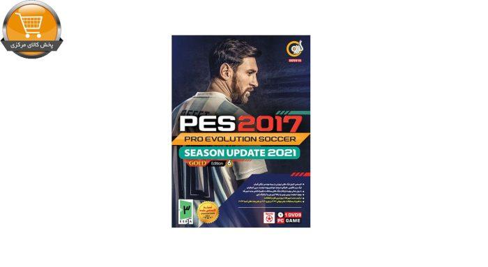 بازی PES 2017 Gold 6 Update 2021 مخصوص PC نشر گردو | پخش کالای مرکزی