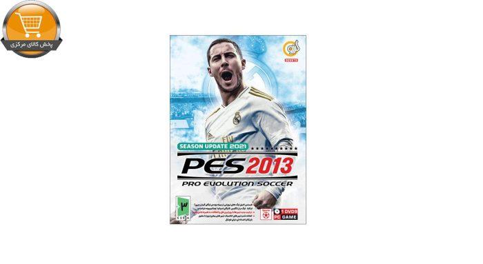 بازی PES 13 Update 2021 مخصوص PC نشر گردو | پخش کالای مرکزی