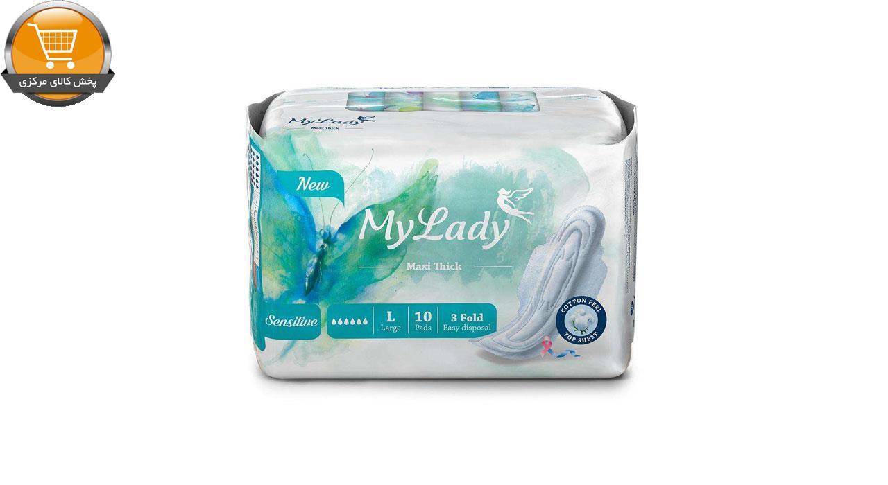 نوار بهداشتی مای لیدی مدل Maxi sensitive مجموعه 10 عددی | پخش کالای مرکزی
