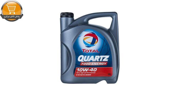 روغن موتور خودرو توتال مدل Quartz 7000 Energy حجم 4 لیتر   پخش کالای مرکزی