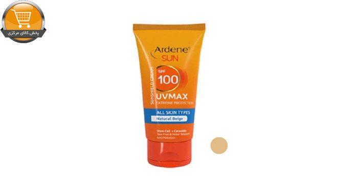 کرم ضد آفتاب آردن مدل 100 حجم 50 میلی لیتر | پخش کالای مرکزی